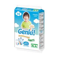 妮飘Nepia Genki!拉拉裤XL4片(12-17kg)婴儿尿不湿试用装 日本进口海量吸收 *3件