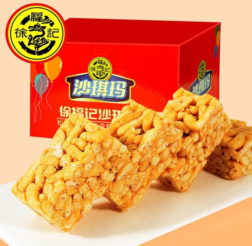 徐福记 沙琪玛糕点礼盒 1250g