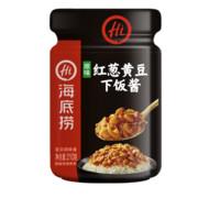 海底捞 红葱黄豆下饭酱 原味 210g