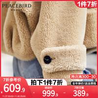 PEACEBIRD 太平鸟 女士皮毛一体外套