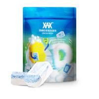凑单品:XAX 洗碗机专用洗涤块 600g