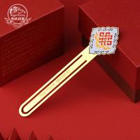 布达拉宫八宝吉祥书签西藏民族特色平安祈福礼品 同学礼物 送老师 生日礼物女 吉祥结