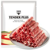 天谱乐食 澳洲谷饲原切牛肉卷/肉片 200g*2盒