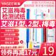 艾滋病试纸hiv检测纸 自检 四代梅毒hiv检测血液性病 19元(需用券)