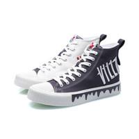 2日0点:LI-NING 李宁 CF溯系列 AGCP279 男子帆布鞋 *2件