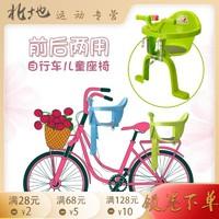 自行车儿童座椅两用安全前置座椅宝宝单车前挂婴儿小孩后置坐椅脚