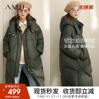 Amii极简温暖时尚洋气羽绒服女冬季新款白鸭绒茧型长款上衣外套