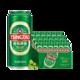 TSINGTAO 青岛啤酒 经典青岛啤酒 500ml*24听 76元(需买4件,共304元包邮)