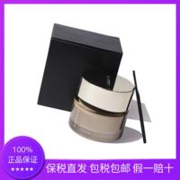 SUQQU日本记忆 塑形奶油粉底霜 SPF15 PA++ 30克