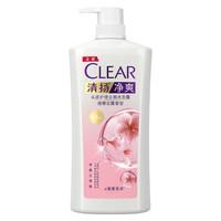 CLEAR 清扬 清樱花露香型去屑洗发露