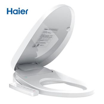 Haier 海尔 卫玺 V-168Plus 即热式智能马桶盖