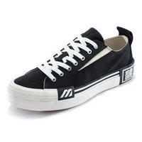 Mizuno 美津浓 D1GH2033 休闲鞋