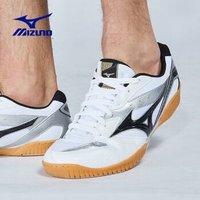 Mizuno美津浓乒乓球鞋男 CROSSMATCH PLIO RX4 81GA183009 白色/黑色-3 40