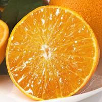 麻阳冰糖橙子 5斤 *2件