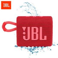 JBL GO3 音乐金砖三代 便携式蓝牙音箱 低音炮 户外音箱 迷你小音响 长续航 防水防尘设计 *3件