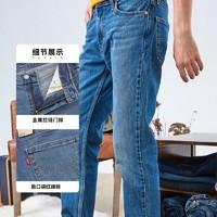 Levi's 李维斯 04511-3247 男士511修身牛仔裤