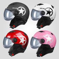 MALEEJIA 迈乐佳 电动车安全头盔 4色可选