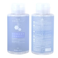 AMORTALS 尔木萄 氨基酸净透温泉卸妆水 500ml
