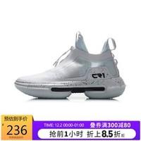 李宁CF天巡一号男子中帮潮流休闲鞋AGLQ143