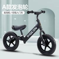 儿童平衡车滑步无脚踏平衡车宝宝1-3-6岁小孩双轮滑步车 初级款发泡轮-黑色