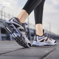LI-NING 李宁 ARDQ003 野外训练鞋