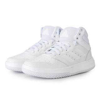 adidas 阿迪达斯 GAMETAKER FW2133 男款高帮篮球鞋