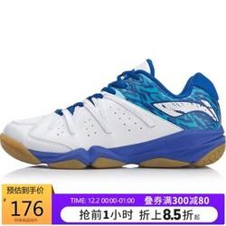 李宁 LI-NING 多维加速度19V2男子缓震支撑羽毛球训练鞋AYTP017-1 标准白/晶蓝色 42
