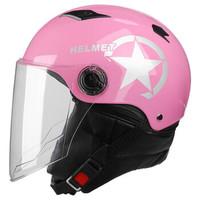 欧伊曼得 电动车摩托车安全头盔 多色可选+凑单品