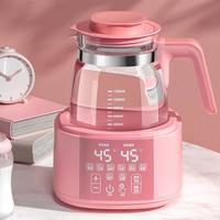 京东PLUS会员 : 全自动智能保温热暖奶器 多功能标准款 304L 800毫升