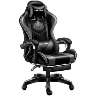 电脑椅家用办公可躺网吧主播游戏竞技椅按摩座椅子转椅电竞椅
