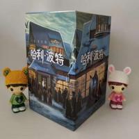 哈利波特全套纪念版全集中文版1-7册 中文版带礼盒装