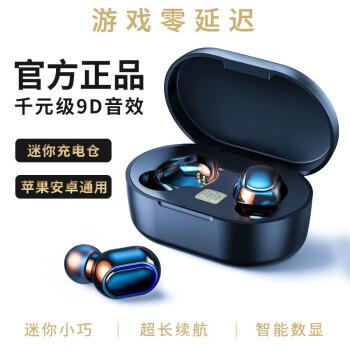 爱福克斯(iPhox)无线蓝牙耳机迷你无限双耳隐形苹果安卓通用入耳式 1 黑色