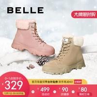 百丽厚底马丁靴女2020冬新款牛皮短靴保暖加毛绒雪地靴29366DD0 浅卡 36