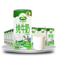 Arla 爱氏晨曦 全脂纯牛奶 200ml*24盒  *3件
