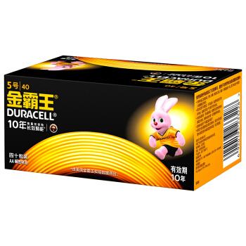 DURACELL 金霸王 5号 / 7号 碱性电池 20粒