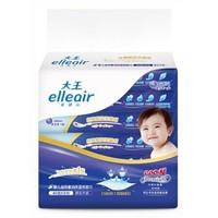 换购价 : elleair 奢润保湿抽纸 3层*40抽*6包 +凑单品