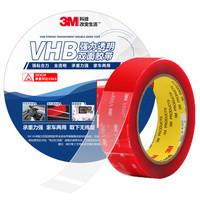 3M VHB强力透明双面胶带汽车/家居通用双面泡棉胶粘 20毫米*3米 *5件