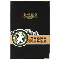M&G 晨光 APYLK487 会议记录皮面本 A5/100页 *5件