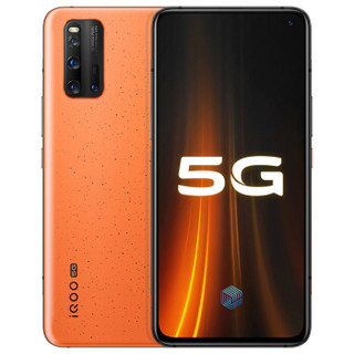 iQOO 3 5G智能手机 12GB+256GB