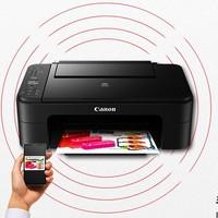 Canon 佳能 TS3380 喷墨无线打印一体机+内胆可循环加墨一套+墨水8瓶