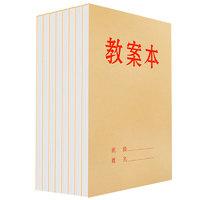铭墨一品 16K牛皮纸加厚教师备课本 50张/本 5本装