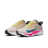 4日0点:NIKE 耐克 AIR ZOOM PEGASUS 37 PRM 女子跑步鞋
