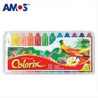 AMOS 阿摩司 可水洗蜡笔/油画棒/水彩三合一旋转画笔 粗杆12色
