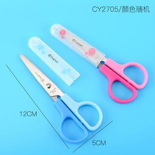 chanyi 创易 CY2705 小号圆头剪刀 颜色随机