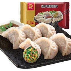 CP 正大食品 猪肉韭菜蒸饺 690g 30个装 *6件 +凑单品