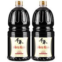 百亿补贴:千禾 特级酱油 1.8L*2瓶