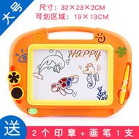 oeny 儿童涂鸦板 大号 橙色 送2个印章+画笔1支