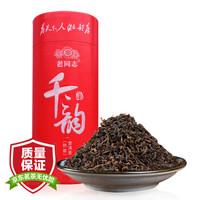 京东PLUS会员、限地区:老同志 普洱茶熟茶 100g *4件