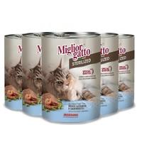 MORANDO 茉兰朵 深海鱼+虾肉泥猫罐头 400g*10罐