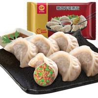 京东PLUS会员:CP 正大食品 猪肉芹菜蒸饺 690g *6件 +凑单品